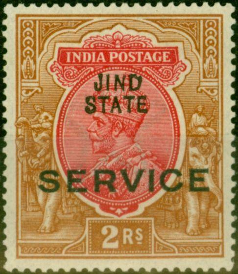 Jind 1927 2R Carmine & Yellow-Brown SG044 Fine Lightly Mtd Mint