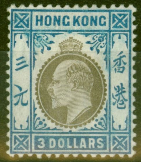 Collectible Postage Stamp from Hong Kong 1905 $3 Slate Dull Blue SG88 Fine Fresh Mtd Mint Ex - Sir Ron Brierley