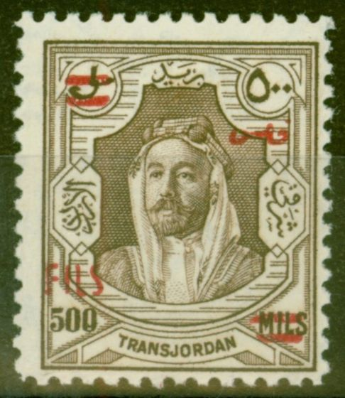 Valuable Postage Stamp from Transjordan 1952 King Tala 500f on 500m Brown SG332 V.F MNH