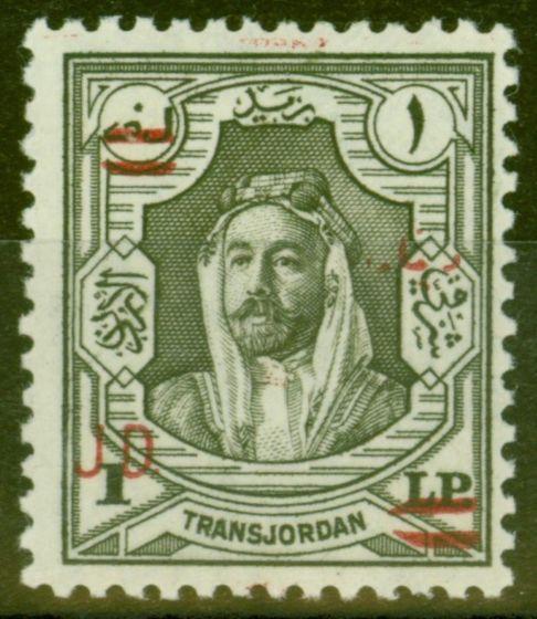 Valuable Postage Stamp from Transjordan 1952 King Tala 1d on p1 Slate-Grey SG333 V.F MNH