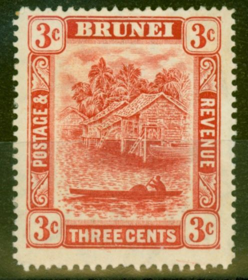 Old Postage Stamp from Brunei 1916 3c Scarlet SG38 Single Plate (II) Lightly Mtd Mint