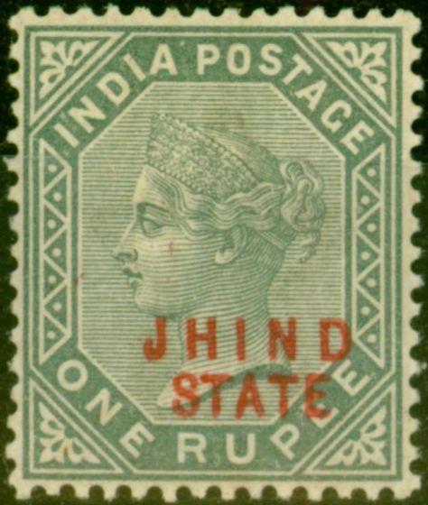 Jind 1886 1R Slate SG16 Fine Mtd Mint