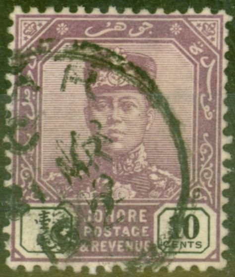 Collectible Postage Stamp from Johore 1910 10c Dull Purple & Black Chalk Paper SG67a BAHRU CDS