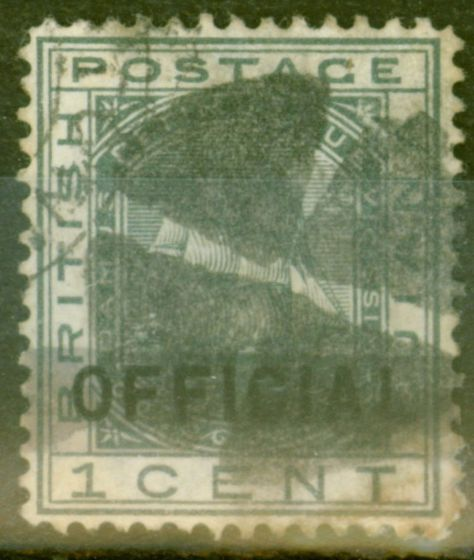 Rare Postage Stamp from British Guiana 1878 1c Slate SG139 Good Used
