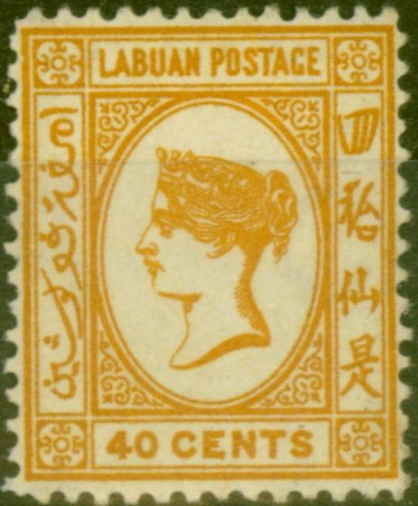 Rare Postage Stamp from Labuan 1893 40c Brown-Buff SG47a Fine Mtd Mint (25)