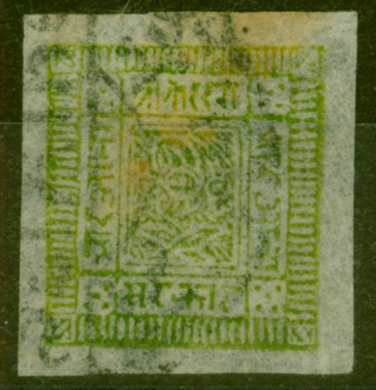 Collectible Postage Stamp from Nepal 1930 1a Emerald Error of Colour Recut SG41b Wrong Cliche in The 4a Plate Fine Used Rare