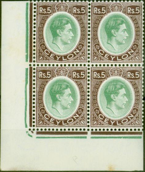 Valuable Postage Stamp from Ceylon 1938 5R Green & Purple SG397 Fine MNH Corner Block of 4