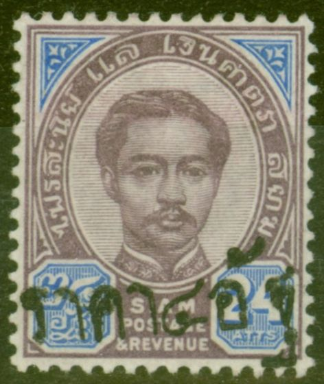 Valuable Postage Stamp from Siam 1892 4a on 24a Purple & Blue SG32 Type 23 V.F Very Lightly Mtd Mint