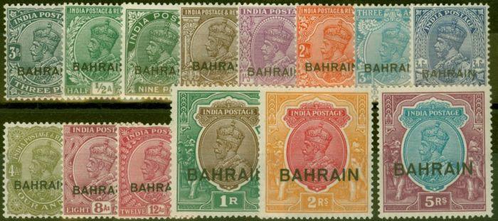 Old Postage Stamp from Bahrain 1933 set of 14 SG1-14 5R Wmk Upright V.F MNH & VLMM