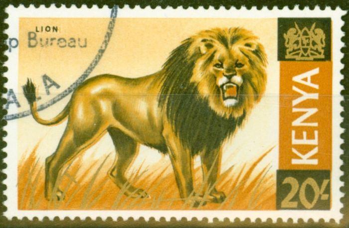 Rare Postage Stamp from Kenya 1966 20s Lion SG35var LION Doubled Re-Entry Un-LIsted V.F.U 36