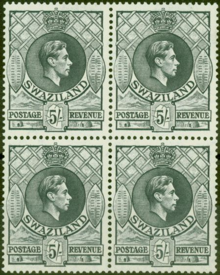 Valuable Postage Stamp from Swaziland 1943 5s Slate SG37a P.13.5 x 14 V.F MNH Block of 4