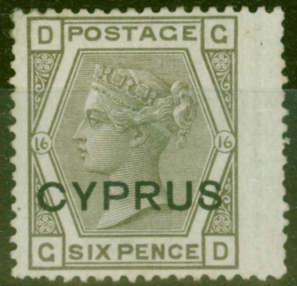 Collectible Postage Stamp from Cyprus 1880 6d Grey SG5 Pl16 V.F & Fresh Lightly Mtd Mint Ex-Sir Ron Brierley