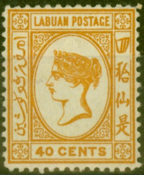 Rare Postage Stamp from Labuan 1893 40c Brown-Buff SG47a Fine Mtd Mint (11)
