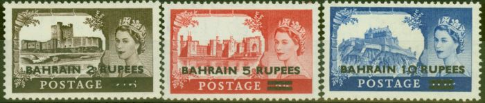 Rare Postage Stamp from Bahrain 1955 set of 3 SG94-96 Type I Fine MNH (2s6d LMM)