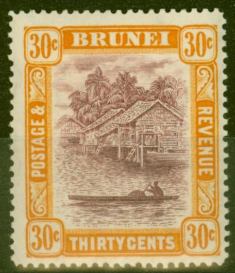 Valuable Postage Stamp from Brunei 1931 30c Purple & Orange-Yellow SG76 V.F Very Lightly Mtd Mint.