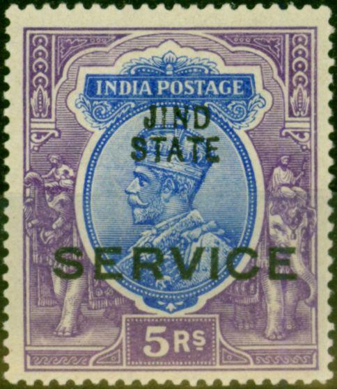 Jind 1927 5R Ultramarine & Violet SG045 Fine Lightly Mtd Mint