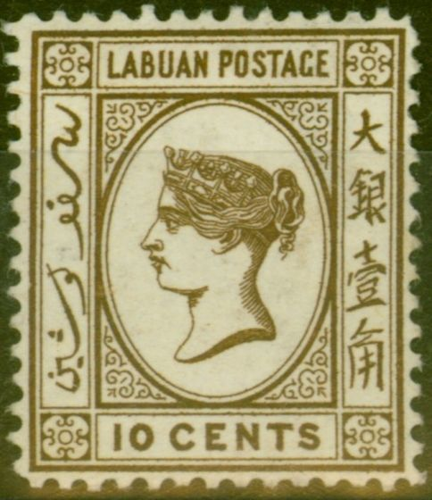 Rare Postage Stamp from Labuan 1892 10c Brown SG43d Stolen Jewel Fine & Fresh Unused