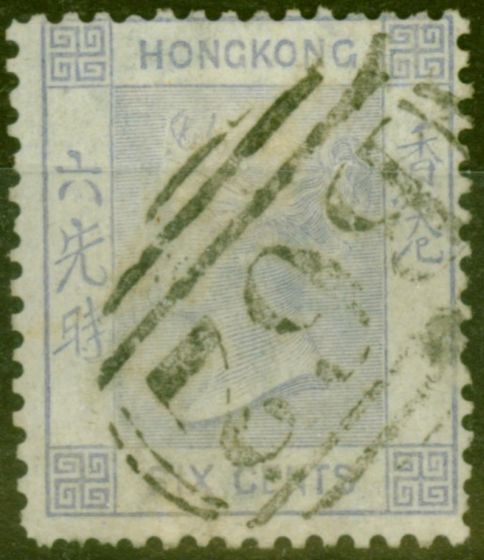 Valuable Postage Stamp from Hong Kong 1863 6c Lilac SG10 Fine Used