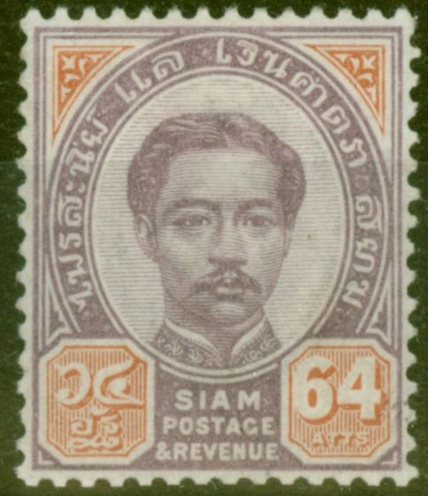 Collectible Postage Stamp from Siam 1887 64a Purple & Brown SG18 Fine & Fresh Lightly Mtd Mint