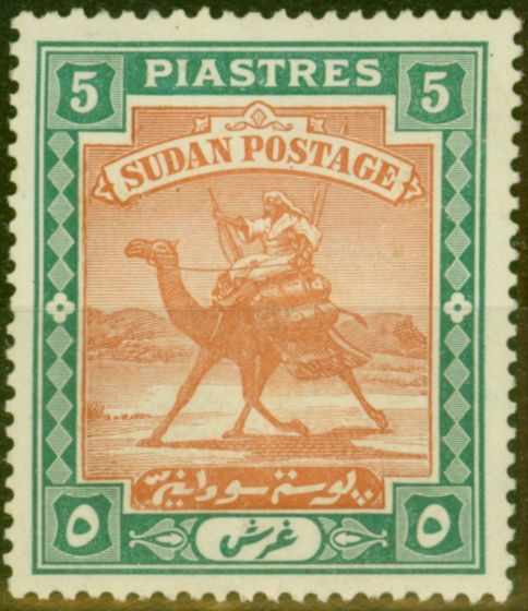 Rare Postage Stamp from Sudan 1908 5p Brown & Green SG27 Fine Lightly Mtd Mint