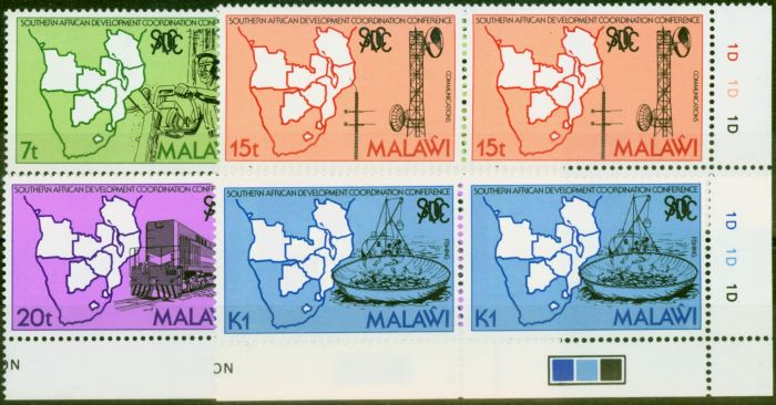 Valuable Postage Stamp from Malawi 1985 5th Anniversary SADCC Set of 4 SG724-727 V.F MNH Control Corner Marginals