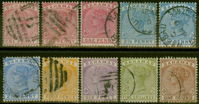 Valuable Postage Stamp from Bahamas 1884-90 Extended set of 10 SG47-57 All Shades/Colours V.F.U