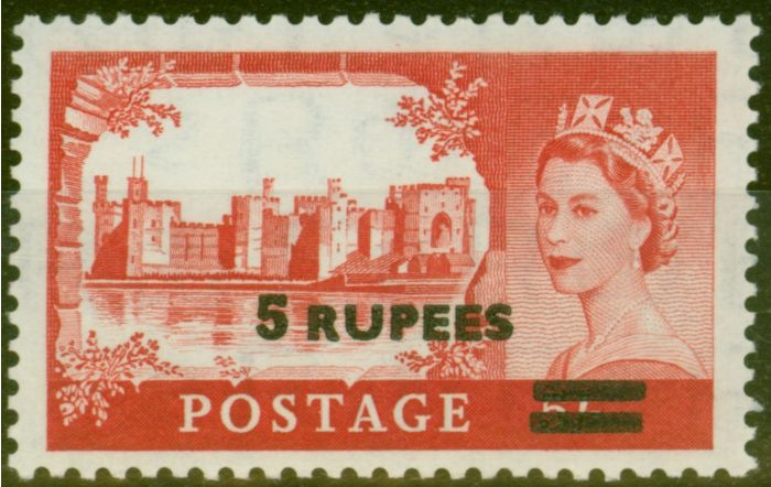 Valuable Postage Stamp from B.P.A in Eastern Arabia 1960 5R on 5s Rose-Red SG57b Type II V.F MNH