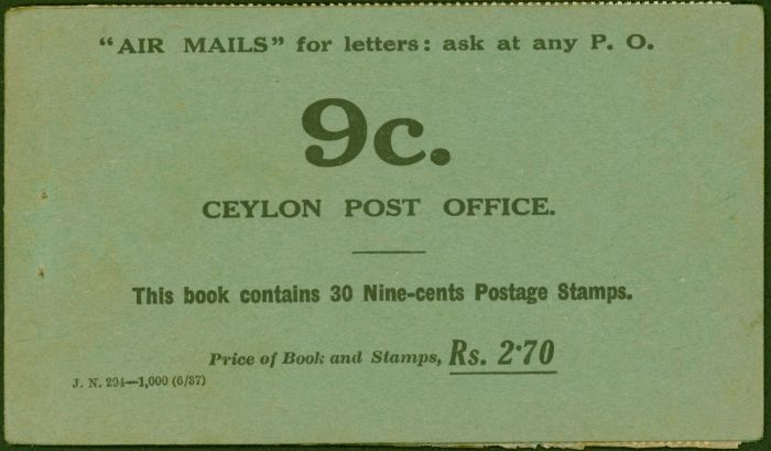 Valuable Postage Stamp from Ceylon 1937 2R.70 Coronation Booklet SGSB16 J.N 294-1,000 (6-37) Containing 30 x 9c Fine & Complete Extremely Rare