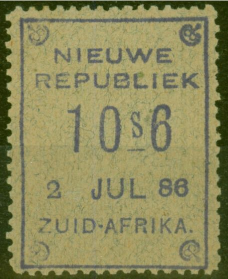 Rare Postage Stamp from New Republic 1886 10s6d Violet SG43b d Omitted V.F & Fresh LMM Scarce