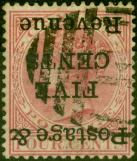Old Postage Stamp from Ceylon 1885 5c on 4c Rose SG178a Surcharge Inverted Fine Used