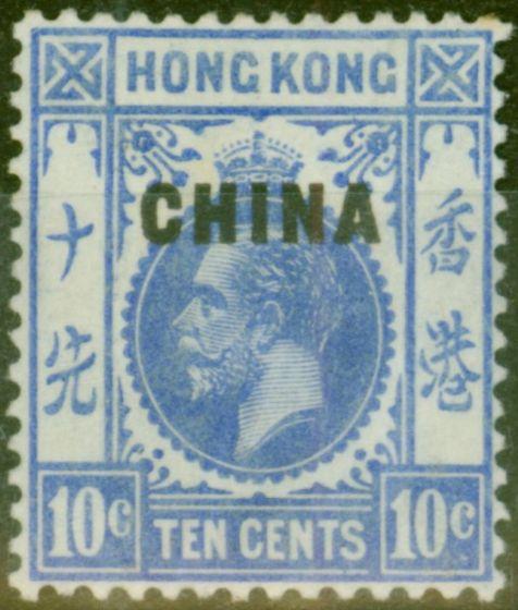 Rare Postage Stamp from China 1917 10c Ultramarine SG6 Fine Lightly Mtd Mint