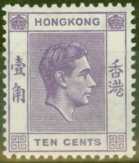 Collectible Postage Stamp from Hong Kong 1938 10c Brt Violet SG145 V.F Very Lightly Mtd Mint