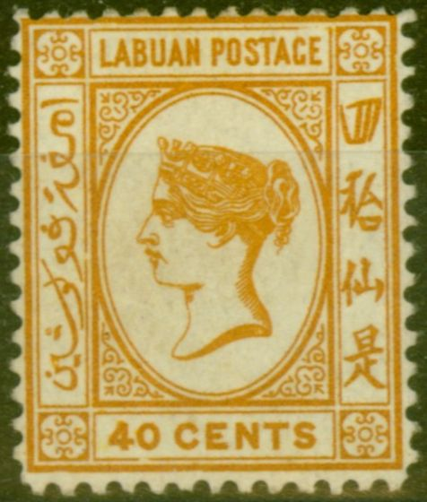 Rare Postage Stamp from Labuan 1893 40c Brown-Buff SG47a Fine Mtd Mint (13)