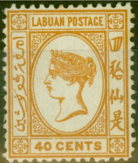 Valuable Postage Stamp from Labuan 1893 40c Brown-Buff SG47a Fine Mtd Mint (3)