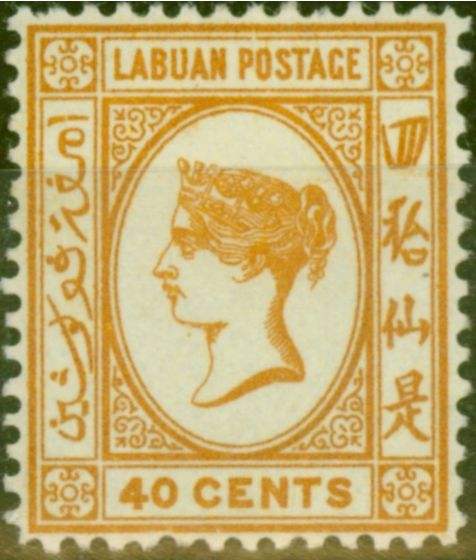 Rare Postage Stamp from Labuan 1893 40c Brown-Buff SG47a Fine Mtd Mint (5)