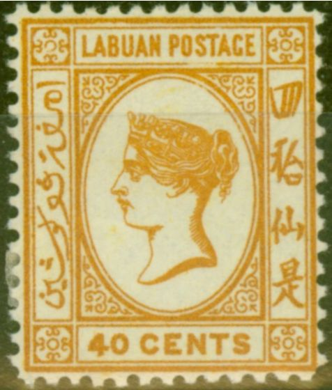 Valuable Postage Stamp from Labuan 1893 40c Brown-Buff SG47a Fine Mtd Mint (6)