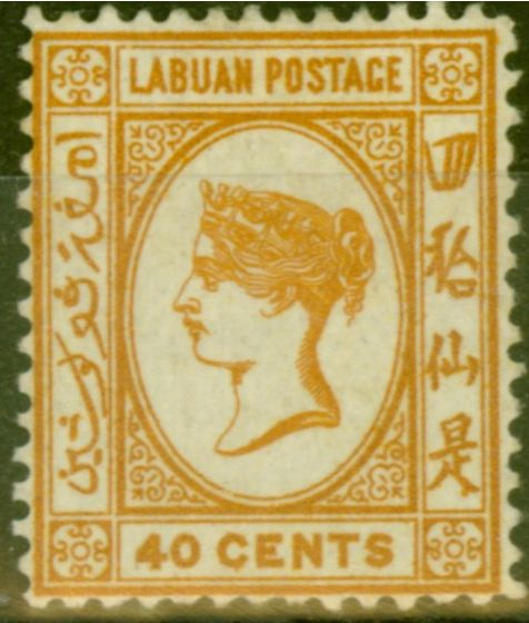 Old Postage Stamp from Labuan 1893 40c Brown-Buff SG47a Fine Mtd Mint (7)