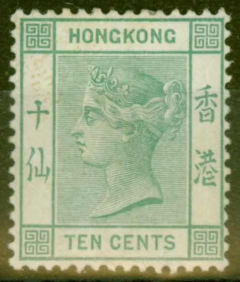 Valuable Postage Stamp from Hong Kong 1884 10c Green SG37a Fine Mtd Mint