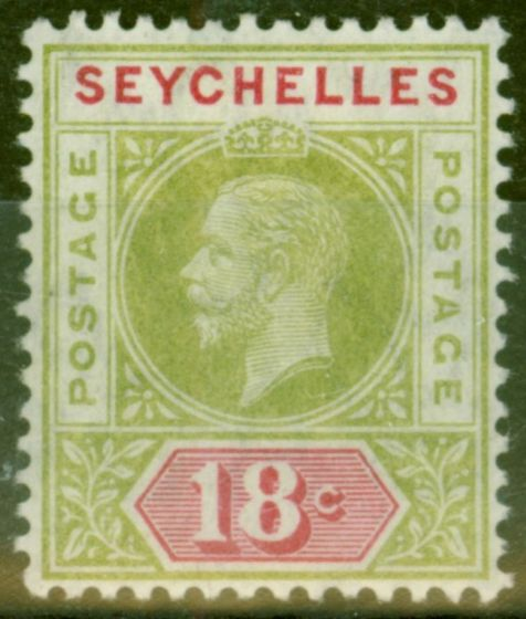 Rare Postage Stamp from Seychelles 1913  18c Sage-Green & Carmine SG76a Split A Fine & Fresh Lightly Mtd Mint
