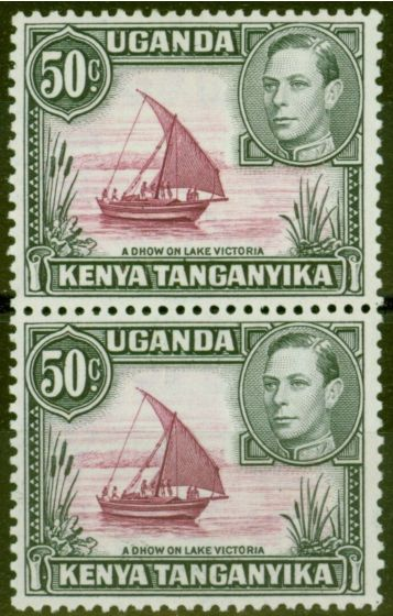 Rare Postage Stamp from KUT 1949-50 50c Purple & Black SG144eb Dot Removed in Pair with Normal Very Fine