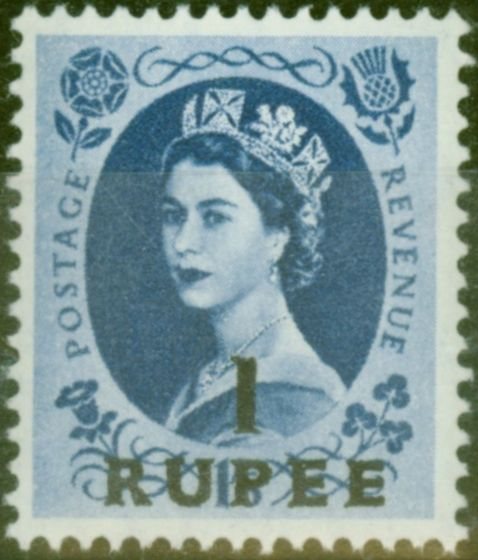 Old Postage Stamp from B.P.A in Eastern Arabia 1961 1R on 1s6d Grey-Blue SG91 V.F MNH