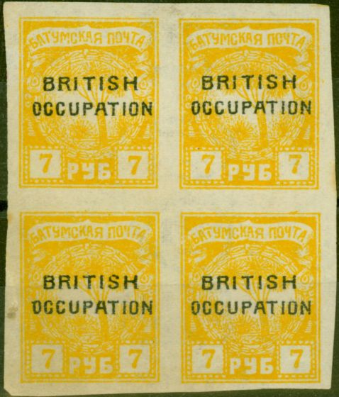 Collectible Postage Stamp from Batum 1920 7R Yellow SG49var Gummed on Face MNH Block of 4 Most Unusual
