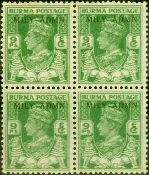 Old Postage Stamp from Burma 1945 9p Yellow-Green SG38var Double Impression V.F MNH Block of 4 Scarce