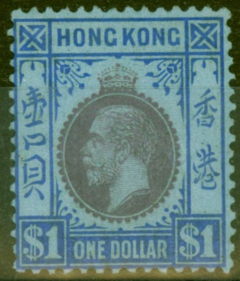 Old Postage Stamp from Hong Kong 1921 $1 Purple & Blue-Blue SG129 Fine & Fresh Mtd MInt