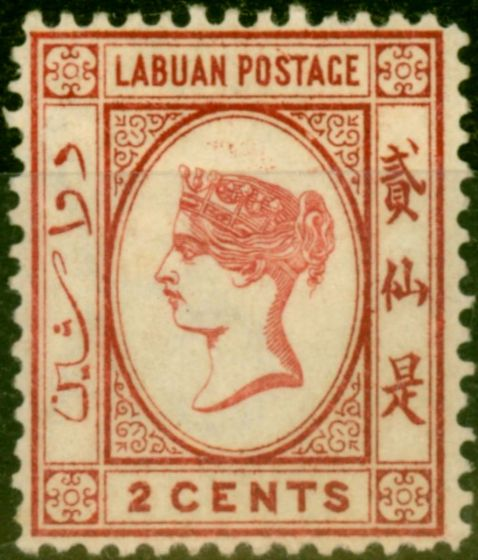 Valuable Postage Stamp from Labuan 1885 2c Rose Red SG30x Wmk Reversed Fine Mtd Mint