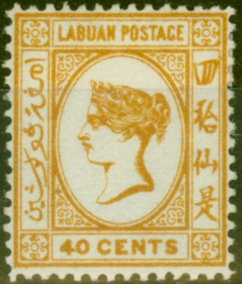 Valuable Postage Stamp from Labuan 1894 40c Orange-Buff SG57 Fine Mounted Mint