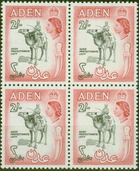 Valuable Postage Stamp from Aden 1956 2s Black & Carmine-Red SG66 V.F MNH Block of 4