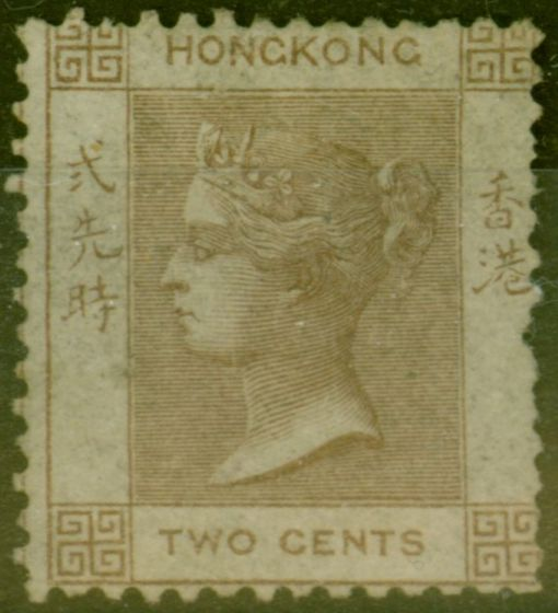 Rare Postage Stamp from Hong Kong 1862 2c Brown SG1 Ave Unused
