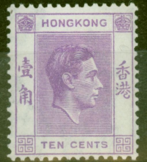 Valuable Postage Stamp from Hong Kong 1938 10c Brt Violet SG145 Fine Mtd Mint