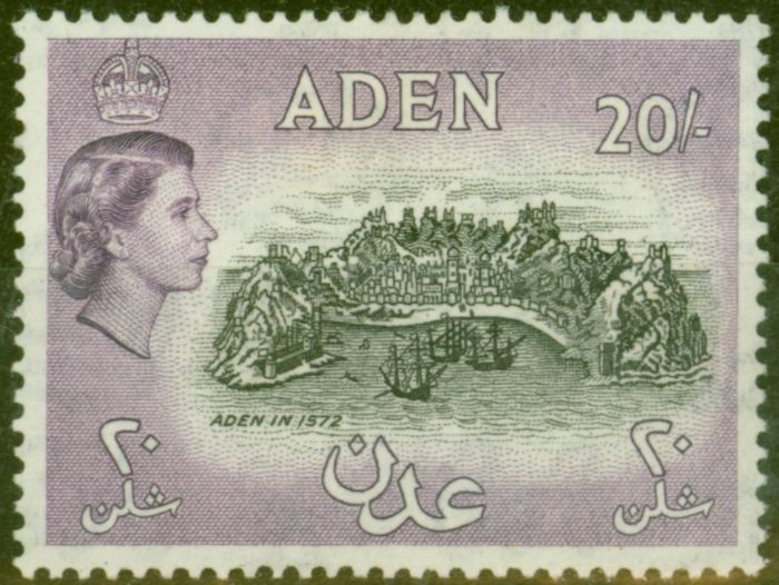 Rare Postage Stamp from Aden 1957 20s Black & Dp Lilac SG72 Fine Lightly Mtd Mint